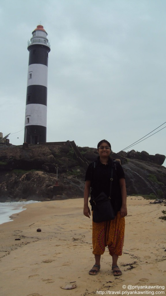 Kapu Lighthouse