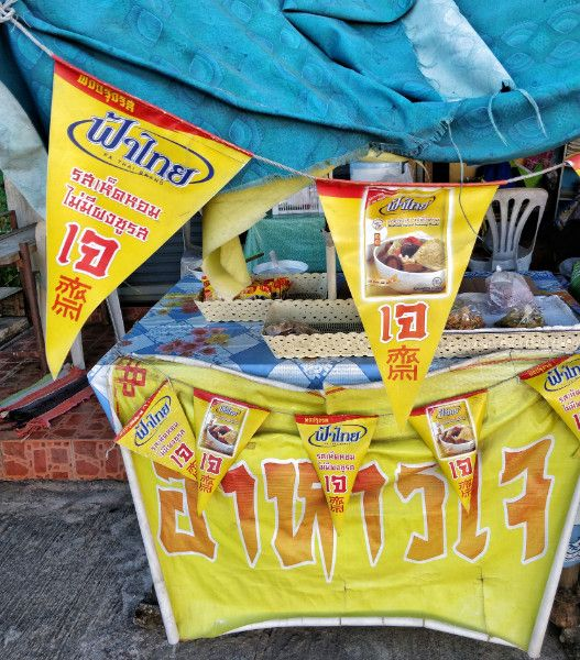 "Thailand's Pork Obsession: A ""Je"" food stall"